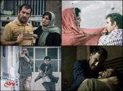 از خطرناکترین فیلم جشنواره فجر تا اثری پُر افسوس