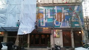 چهرهای تازه برای قدیمیترین تماشاخانه تهران