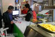 تصاویر | گشت تعزیرات این بار در فرودگاه مهرآباد