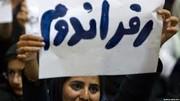 نماینده اصلاح طلب به روحانی: دو سال بیشتر وقت ندارید، اگر نیاز به رفراندوم است وارد فاز عملیاتی شوید