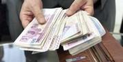 حقوق مدیران و کارمندان ۴۰۰ هزار تومان افزایش مییابد