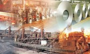 صادرات محصولات صنعتی و معدنی ۱۵ درصد افزایش یافت