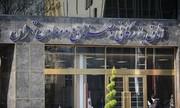 حاشیهنگاری انتخابات اتاق بازرگانی تهران؛ از تجمع رای دهندگان تا تبلیغات آخر لحظه