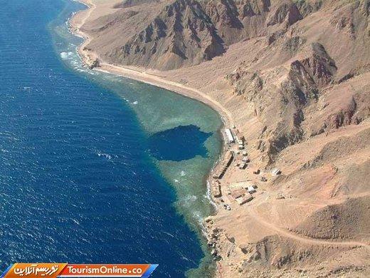 سوراخ آبی دهب –مصر- دریای سرخ