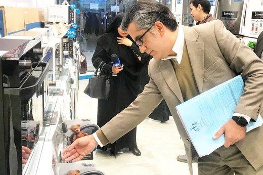 تشکیل پرونده برای ۱۵ واحد گرانفروش در مجتمع تجاری الماس