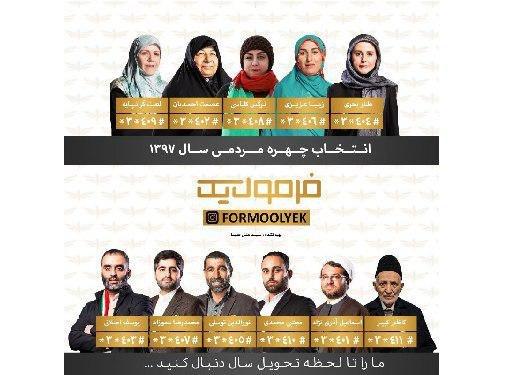 محمدحسین مهدویان: زنان را برای چهره برتر سال انتخاب کردم چون با موانع بیشتری روبهرو هستند