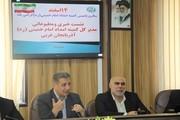 رشد ۳۵ درصدی مشارکت مردمی به نیازمندان آذربایجانغربی/ افزایش جمعیت تحت حمایت کمیته امداداستان به ۶ درصد