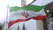 تارنمای فرانسوی: ایران توان تغییر اوضاع به نفع خود را دارد