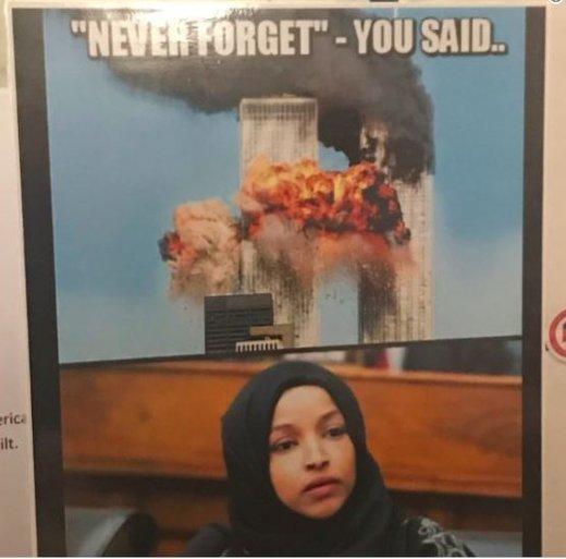 توهین به نماینده مسلمان کنگره آمریکا حاشیهساز شد