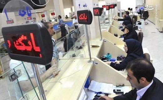 جزییات تشکیل بزرگترین بانک ایرانی