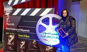 انیمیشن«آدم برفی» به بخش مسابقه جشنواره بینالمللی Nanocon آمریکا راه یافت