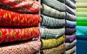 نمایشگاههای منسوجات خانگی و کالای ایرانی در اصفهان برگزار میشود