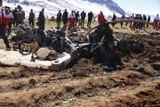 تصاویر | صحنه سقوط هلیکوپتر امداد در شهرستان کیار