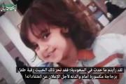 فیلم | واکنش اینستاگرامی قاسم سلیمانی به سربریدن کودک عربستانی