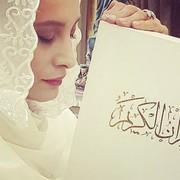 عکس   مریم کاویانی در مراسم ازدواجش