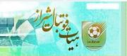 بازداشت چاقوکش بازی فوتبال برق و خلیج فارس شیراز