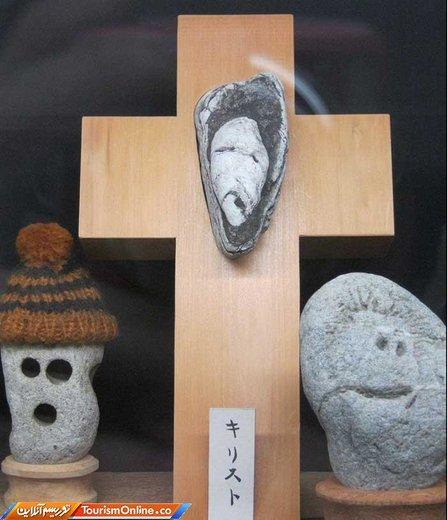 موزه چینسکیکان