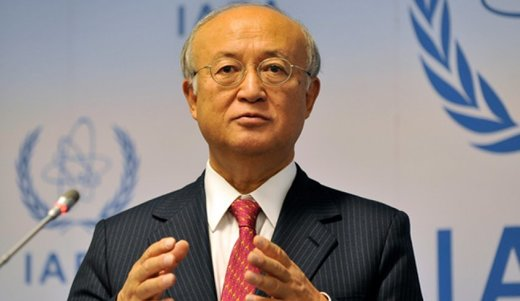 IAEA confirms increase in Iran's enriched uranium reserves