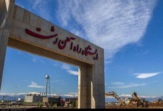 سيتم قريبا تدشين خط السكة الحديدية الرابط بين قزوين و رشت