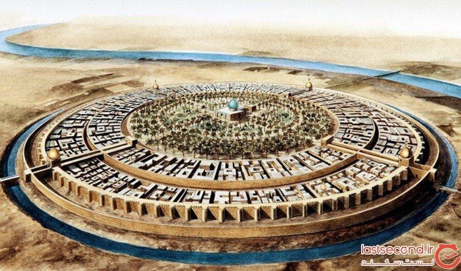 شهر دایره ای بغداد