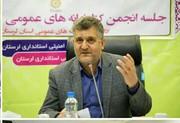 شهرداریهای استان سهم نیم درصدی کتابخانهها را پرداخت کنند