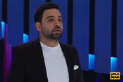 فیلم | احسان علیخانی ادای همسر شرکتکننده «عصر جدید» را درآورد!