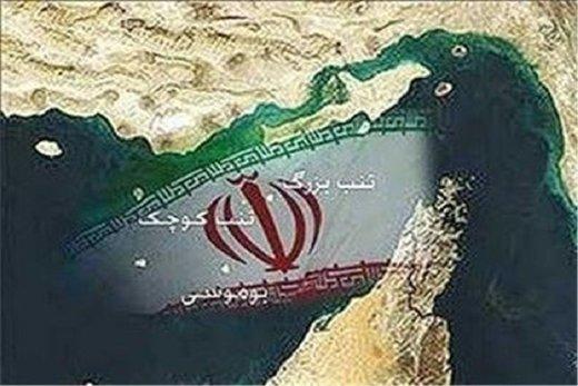 روزنامه قطری: امارات برای مذاکره از ایران خواهش کرده است