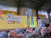 اختتامیه جشنواره شاهنامهخوانی مناطق زاگرسنشین کشور در چهارمحالوبختیاری برگزار شد