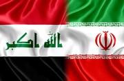 الامن يسود الحدود المشتركة بين ايران و العراق
