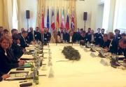 نشست کمیسیون مشترک برجام با محوریت سازوکار مالی اروپا در اتریش/ رایزنی ایران و ۱+۴ درباره اینستکس
