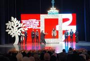 یازدهمین جشنواره تجسمی فجر برگزیدگانش را شناخت