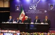 روحانی: آمریکاییها سرمایهگذاران خارجی ما را تهدید میکنند