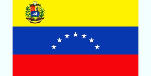 ونزوئلا به سفیر آلمان برای ترک کاراکاس مهلت داد