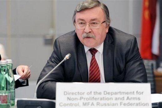 نماینده روسیه: اتحادیه اروپا مرکز امنیت هستهای در ایران تاسیس میکند
