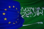چرا اروپا با افزودن ریاض به فهرست پولشویی مخالفت کرد!