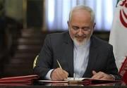 ظريف: علاقاتنا القوية تصب في مصلحة ايران والعراق والمنطقة