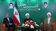 روحانی: در مسئله انتقال آب به فلات مرکزی علاوه بر رعایت مسایل محیط زیستی، خود تحریمی نداشته باشیم