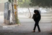 وزش باد نسبتا شدید در تهران/ هوا سردتر میشود