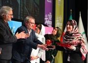 جشنواره بینالمللی پویانمایی تهران، برندههای خود را شناخت