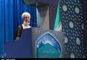 درخواستهای ارزی امام جمعه تهران از دولت/ بیارزش شدن پول ملی مایه سرافکندگی است