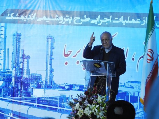Iranian oil industry developing despite enemy's pressures