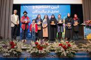 هنرمند شهرکردی رتبه دوم سیزدهمین جشنواره ملی تصویرگری رضوی را کسب کرد