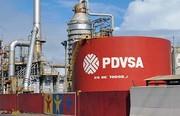 تیر خلاص بانک جهانی به ونزوئلای در آستانه فروپاشی