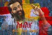 پادکست | «آهای» آهنگ جدید هوروشبند را بشنوید