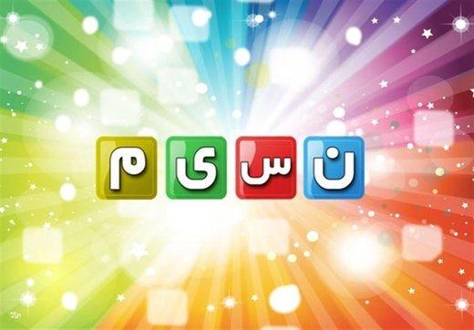 پشت صحنه سریالهای مشهور را ببینید/ از «امام علی (ع)» تا «مختارنامه»