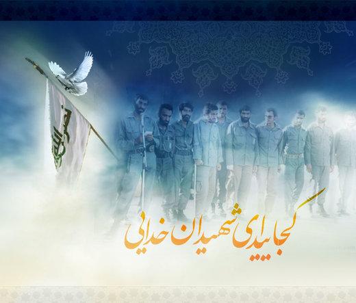 رئیسجمهور درگذشت مادر شهیدان حسنزادهرستمی را تسلیت گفت