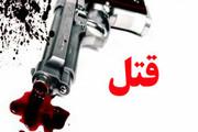 دستگیری خواستگاری که قاتل ۳ نفر شد