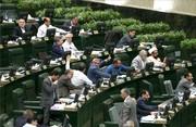 تصمیم مهم مجلس درباره بدهکاران بانکی
