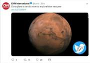 برنامه سال آینده چین برای ارسال کاوشگر به مریخ
