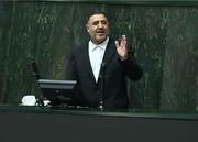 انتقاد یک نماینده از تغییر برخی لغات فارسی در لایحه بودجه